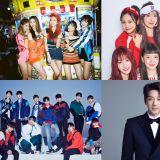 EXID、Wanna One、Red Velvet、GFRIEND⋯⋯超过十组歌手接力登上《2018 济州韩流音乐祭》!