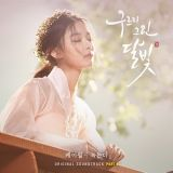 K.Will 演唱《雲畫的月光》OST Part.6《融化》音源公開