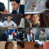 《嫉妒的化身》第14集 孔晓振、曹政奭感情确认 三角恋开始