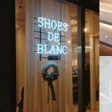 韓式婚慶業當道:韓式婚鞋當然要來一雙啊~♥