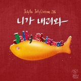 徐仁国&VIXX&gu9udan助阵Jellybox 2016圣诞歌《你从天而降》