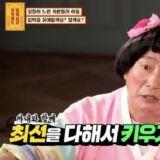 「南韩梗王」李寿根并不只有笑点!首次公开二儿子手脚不便更鼓励残疾儿父母:一定要当做是祝福好好抚养