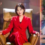 繼徐玄振、朴敘俊、金惠奫後《青春紀錄》又一個黃金客串名單!姜漢娜登場~
