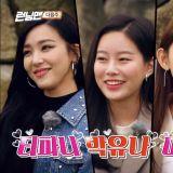 《Running Man》黃金來賓陣容公開:Tiffany、朴柔娜、康美娜、黃致列~