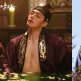 《成為王的男人》呂珍九:陽光微笑VS致命眼神,這要怎麼選~!!?