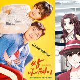朴叙俊、金智媛2017主演超人气电视剧《三流之路》将推出网路漫画!