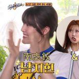 《來魔女食堂吧》接班人南志鉉&蔡鍾協攜手出演《第六感2》預告公開,兩人真的太可愛啦~
