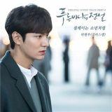 河铉雨献唱《蓝色海洋的传说》OST《Shy Boy》