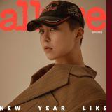 Xiumin 躍上《allure Korea》封面開啟 2021 年!談 EXO「總是覺得很自豪」