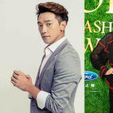Rain、Victoria有望攜手 主演中國電視劇《八月未央》