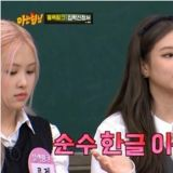 BLACKPINK Jennie不是艺名而是本名,还是纯正韩国名!原来妈妈是个追星女孩XD