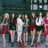 IZ*ONE 新日单发行 第三度登 Oricon 榜首!