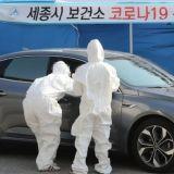 【韓國抗擊新冠肺炎】降低醫護染病風險+提高篩查效率! 採納全新檢測方式「不下車檢測」