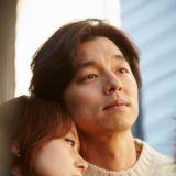 《關不住的誘惑》孔劉全度妍完美詮釋不倫愛戀     打造七夕情人約會首選