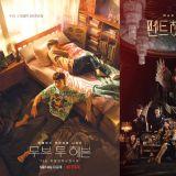 【KSD評分】由韓星網讀者評分:《The Penthouse 3》播了一集而已就來到TOP 2了!