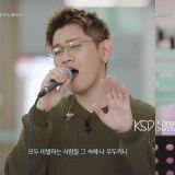 韓國機場停擺了!節目邀請 Crush、樂童李秀賢等熱門歌手在機場辦演唱會慰勞抗疫工人