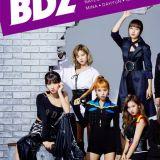 TWICE 首张日语正规专辑即将问世 Arena 巡演 9 月开跑!