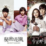 SBS必追人生韓劇!《秘密花園》《主君的太陽》《聽見你的聲音》等8部都是經典作品(下)