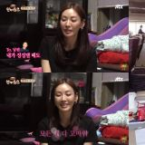 金素妍出演《请给一顿饭》留了影音信,对老公李尚禹甜蜜的告白:「感谢你做的所有一切!」