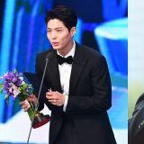 男神朴宝剑人气席卷全亚洲   获颁2017韩国观光之星