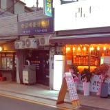 韓國無人泡麵店,24小時都能吃到韓國泡麵!