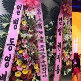 BigBang老幺勝利開演唱會哥哥們齊送花環,這才是真正的團魂啊