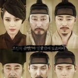 電影《觀相》團隊  要求KBS《王的臉孔》中斷製作