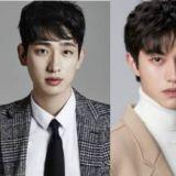 尹博、郭东延、河俊等确定加盟KBS新月火剧《Radio Romance》