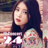 IU回归歌手本业12月举办首尔演唱会 明年1月台湾开唱