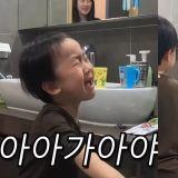 【影片】HAHA用「屎」捉弄儿子瞬间崩溃大哭,反应超爆笑!XD
