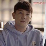 Super Junior強仁酒駕沉寂3年複出:擔任網劇主演惹爭議!
