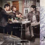 【讨论】看一部韩剧换一个老公,你们心目中最经典的韩剧又是哪一部呢?