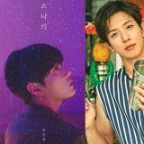 「令粉丝自豪的制作人」7位爱豆晋升为2019年韩国音乐著作权协会正式会员!