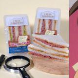 CU便利商店推出「名侦探三明治」!完美地还原动画中的「安室透三明治」,你想试试吗?