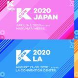 《KCON LA》也宣告延期 CJ ENM 改办线上活动 6 月底登场