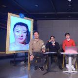 《無限挑戰》醜朋慶典第二季 iKON Bobby、Defconn眾星加盟