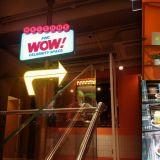 「FNC咖啡廳」開業啦!還有賣FTISLAND、CNBLUE、AOA等人的蛋糕!粉絲們一定要來朝聖一下啦!