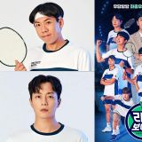 綜藝版《羽毛球少年團》今首播!梁世燦、尹賢敏、尹斗俊、勝寬等組成《羽毛球男孩》
