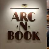 新村U-plex百货悄悄地换上新装:文青风书店 ARC.N.BOOK进驻!