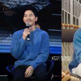 [男神愛撞衫] 誰跟宋仲基穿了同款毛衣?