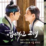 周元為《我的野蠻女友》獻唱OST 重唱電影熱門歌曲《I Believe》柔情浪漫到心頭~!