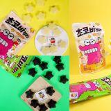 當蠟筆小新最愛的餅乾變成了軟糖!韓國7-11還推出禮盒,不同的玩偶等你來收集!