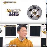 《Section TV》主張:20代中沒有人認識NCT、SM危機說 粉絲要求節目組道歉