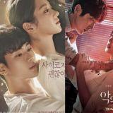 目前已经公开的tvN新剧出演阵容!每部阵容都超豪华...还有各种题材,大家准备追好追满啦!