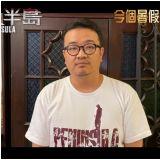 香港再等等!原定7月15日上映《屍殺半島》因疫情關係確定延後上映