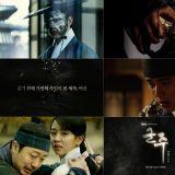 俞承豪&金所炫主演新劇《君主-假面的主人》公開第三版預告