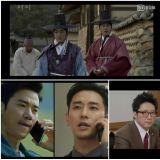 韩剧 本周无线、有线月火剧收视概况- 无线《獬豸》首播开红盘,有线《成王》仍领跑总冠军