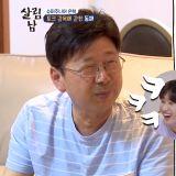 《家務男2》銀赫帶全家住進Super Junior宿舍當度假,竟演變成東海受難日XD