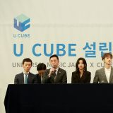 CUBE Entertainment 携手日本环球音乐 3 月在东京举行家族演唱会!