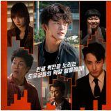 徐仁國李洙赫再合作新電影《Pipeline》5月底上映、今日於影音平台同步公開!